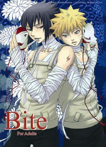 bite naruto sasuke x naruto yaoi eng cover