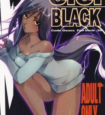 e e black cover