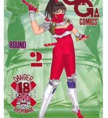 fighters giga comics round 2 cover