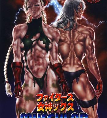 fighters megamix muscular cover