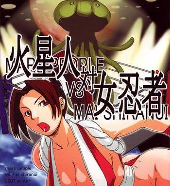 kaseijin tai onna ninja mars people vs mai shiranui cover