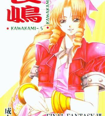 kawakami 5 nagashima cover