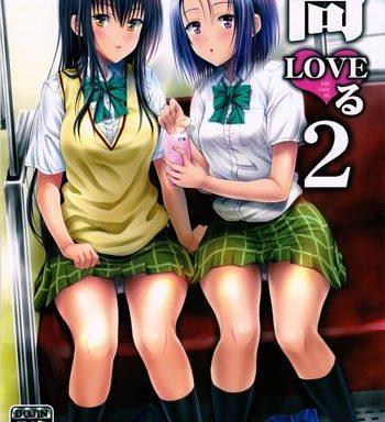 koh love ru 2 cover
