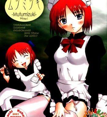 mutsumizuki cover