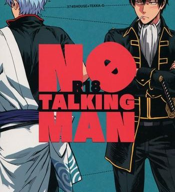 no talking man cover