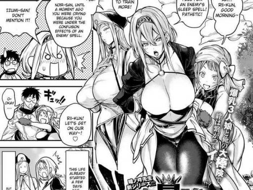 ore saikyou quest my story with my harem in another world ch 1 cover