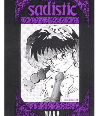 sadistic laserdisc cover