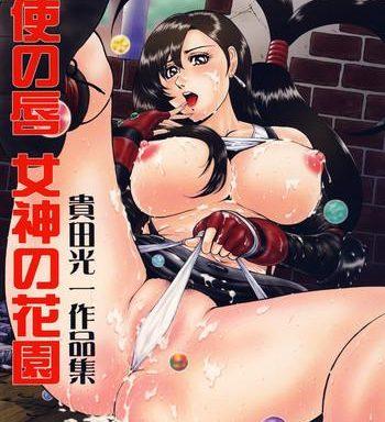 tenshi no kuchibiru megami no hanazono cover