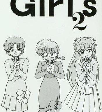 girls 2 cover