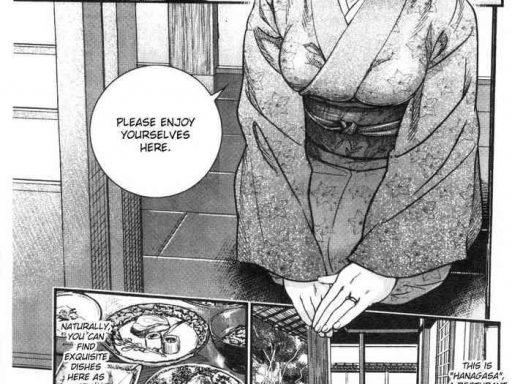 kishizuka kenji okami san mousou chuu konnani yasashiku saretano english nhnl cover