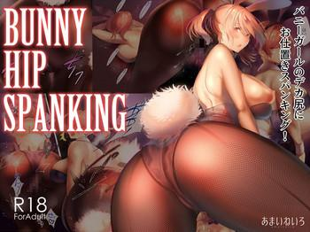 bunny hip spanking cover