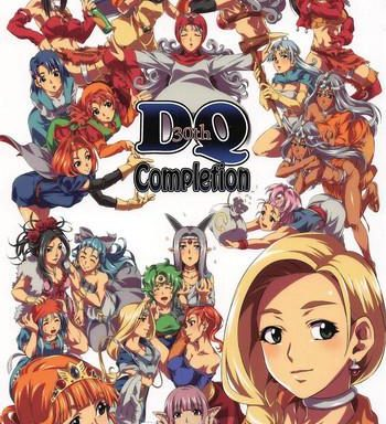 dq completion cover
