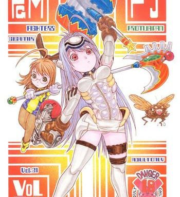 fighters gigamix fgm vol 21 cover