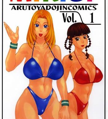mikicy vol 1 cover