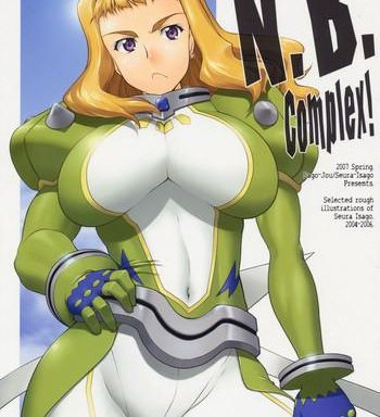 n b complex cover