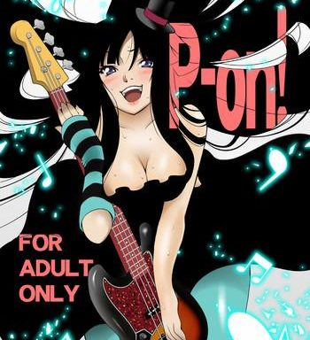p on cover