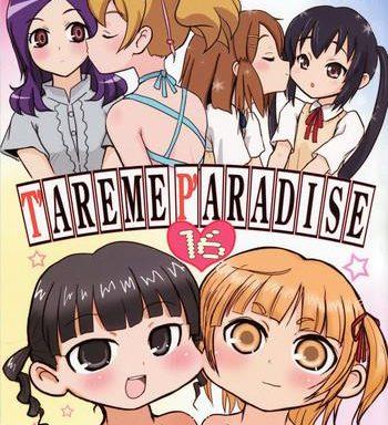 tareme paradise 16 cover