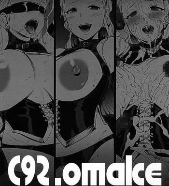 c92 omake cover
