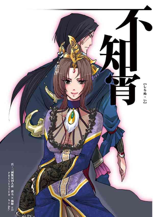 cover 7