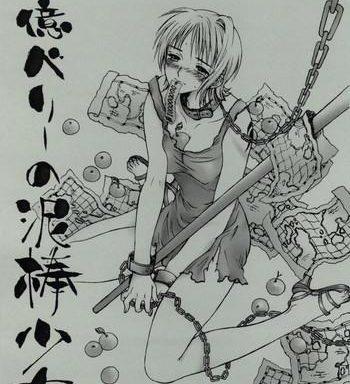 ichioku berii dorobou shoujo cover