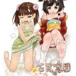 kominkaen no yukiha chan cover