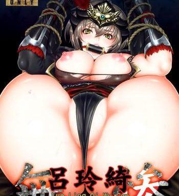 lu lingqi muzan cover