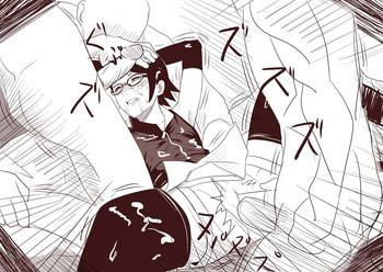 naruto personal exercise continuous updating cover 1