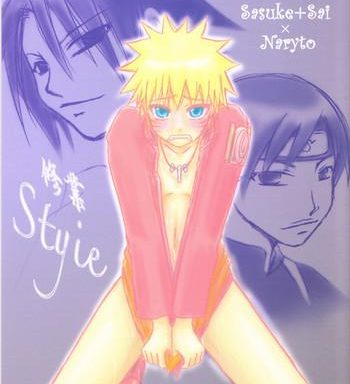 naruto style cover