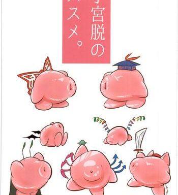 shikyuudatsu no susume cover