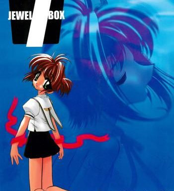 shinobi no yakata iwama yoshiki jewel box 7 second edition cardcaptor sakura 1997 07 31 cover