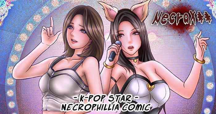snuff girl k pop girl necrophilia comic cover