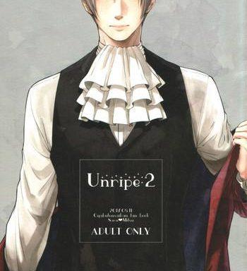 unripe 2 cover