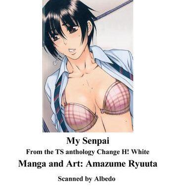 watashi no senpai my senpai cover